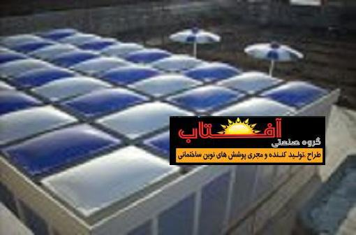 پوشش سقف نورگیر پشت بام